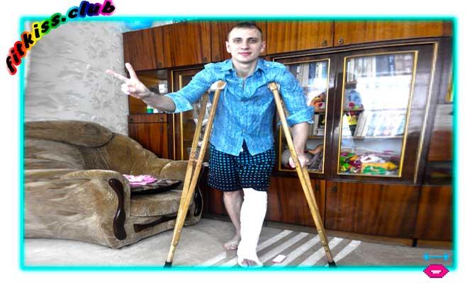 Виталий Охрименко на костылях