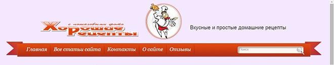 блог славяны шкуриной