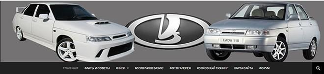 vaz2110-remont.ru